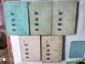 中国菜谱.广东、浙江、江苏、湖北、北京 5本合售