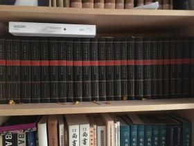 十三经注疏整理本【精装二十六册】(北京大学出版社版)