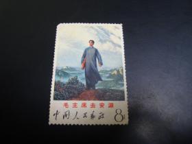 邮票   文12  安源   新票   保真