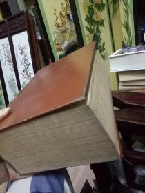 1977年法文原版书 -《小罗贝尔-专名词典》精装版特大厚册 详情请看图