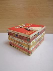 宋祖英(VCD)7碟合售