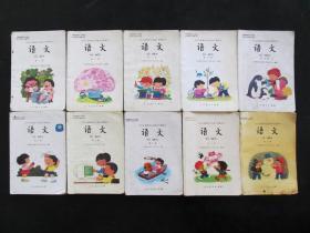 80后90年代九年义务教育人教版原版教科书五年制小学语文课本一套全彩版实物拍摄