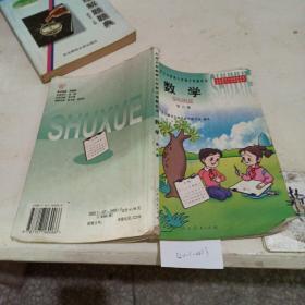 六年制小学教科书  数学  第6册  缺页