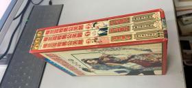 樱兰高校男公关部 全3册 带盒