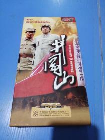 井冈山 【36集电视剧—— 王霙 王伍福 潘雨辰等】 【12DVD 】