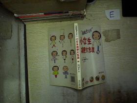 """""""再瘦5公斤""""小女生减肥大作战"""