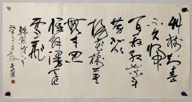 广西书协副主席【李雁】书法