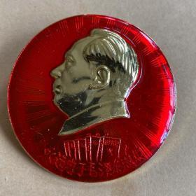 永远忠于毛泽东思想-毛主席像章