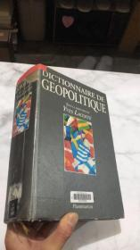 DICTIONNAIRE DE GEOPOLITIQUE