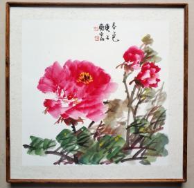 中美协会员齐言老师精品新作牡丹,带框