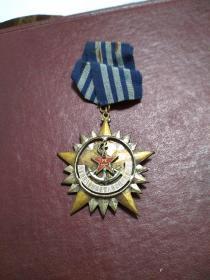 海军首届汽车部队车管人员功模代表会纪念章