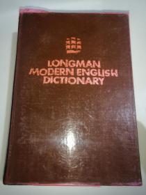 LONGMAN MODERN ENGLISH DICTIONARY--郎曼现代英语词典  精装