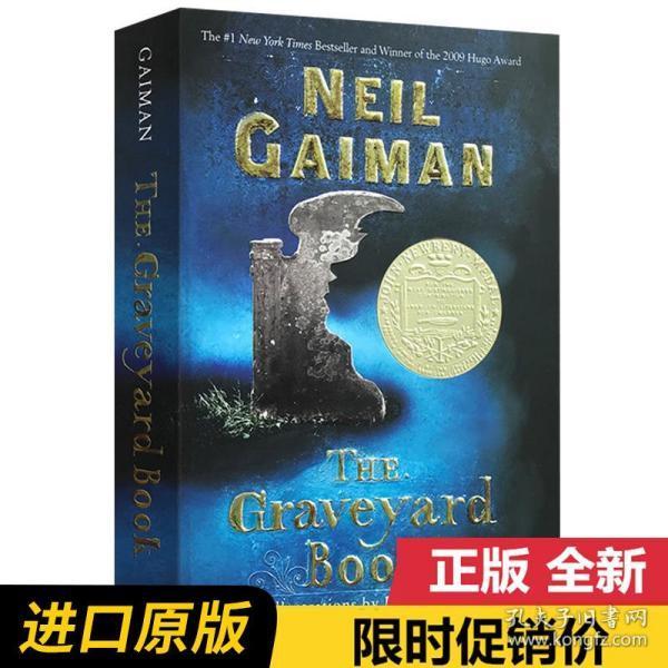 The Graveyard Book坟场之书 英文原版