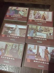 经典小人书,怀旧连环画,四大名著,三国演义,水浒传,红楼梦,西游记,全48册,珍藏版