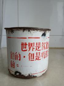 文革搪瓷缸