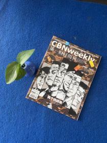 第一财经周刊2012年第26总第213期