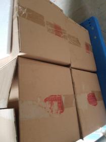 《纵横》30年典藏 原装箱子 共四箱52本