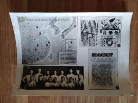 【老照片】共产党成立前共产主义小组分布图及觉悟社成员