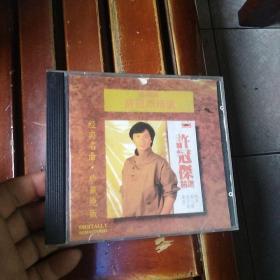 CD:许冠杰精选
