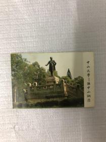 年历卡:1985年中山大学孙中山铜像