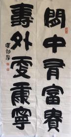 康务学      书法            【卖家包邮】        纯手绘  自鉴