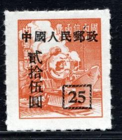 实图保真改9单位邮票香港版加字改值套票中国邮票新品25元新集邮4