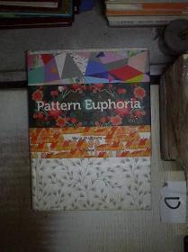 PATTERN  EUPHORIA 模式快感(02)