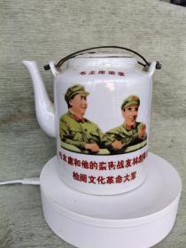 漂亮文革时期毛主席林彪语录提梁壶,16.5*12.5*16.5CM