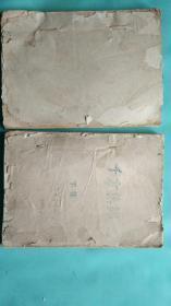 60年孤本《千方集锦》各种验方秘方单方土方、辽阳市中医院编大16开182页上下两册全
