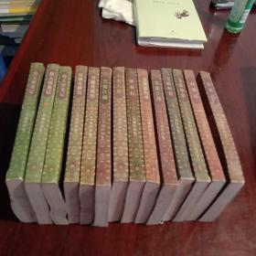 金庸作品集口袋本14册合售(一版一印 )