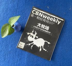 第一财经周刊2012年第4总第191期