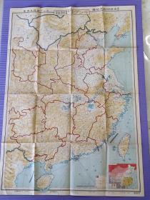 1938年版 双面彩色版地图《最新支那明细大地图》《满蒙苏联国境大地图》大日本雄辩会讲谈社出版,79:113cm