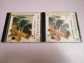 民乐CD:中国古典音乐名曲精华(第二、三集)