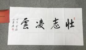 原成都、北京军区政委谷善庆上将 2014年 书法《壮士凌云》一幅附纸袋,纸本软片,69*136cm  谷善庆(1931—),辽宁省瓦房店市人。中国共产党党员,中国人民解放军高级将领,上将军衔。历经抗日战争、解放战争。