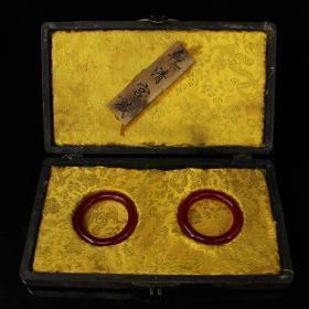 珍藏清代宫廷御用极品冰种红玛瑙手镯一对     配老漆器盒
