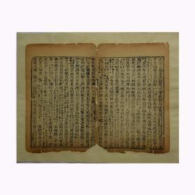 古韵新风古籍散页系列《汲古阁前汉书》,