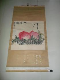 2001年《大壽圖》立軸.