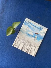 第一财经周刊2012年第29总第216期