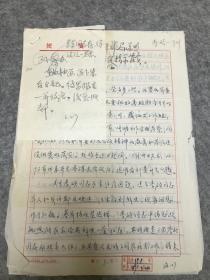 开国大校、88年上将 万海峰 1989年致中央军委委员、周克玉上将信札1通3页,附批示1页及手递封1枚,并有周克玉等人批示,提及反映一下李顾的住房问题等内容。
