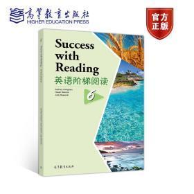 英语阶梯阅读6