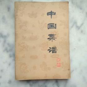 中国菜谱   山东