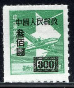 实图保真改4中华单位邮票香港亚洲版加字改值300元全新全品1