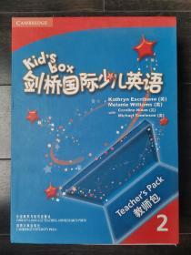 剑桥国际少儿英语教师用书.2 = Kid's Box  Teacher's Book 2