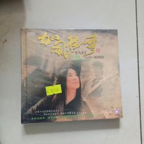 如风往事 / 小娟;山谷里的居民 CD【光盘测试过售出概不退换】