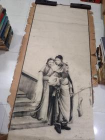 清代画(188 x 88)