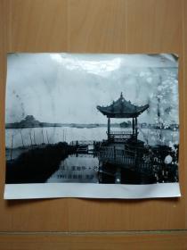 开封龙亭东湖(1907年法国爱德华沙畹)