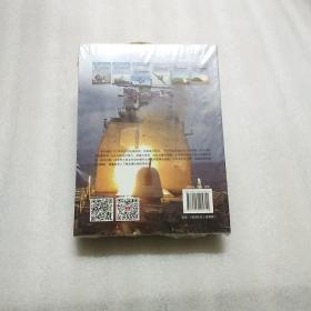 海战:海上帝国的争霸(      )塑封未拆