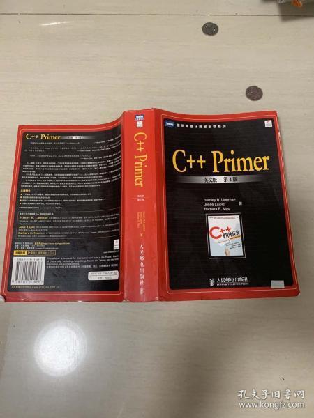 C++Primer(英文版)(第4版)