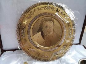 成吉思汗纪念盘摆件