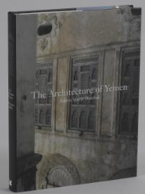 The Architecture of Yemen: From Yafi to